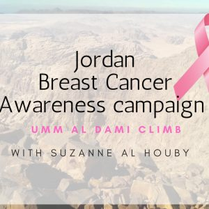 Jordan: Breast Cancer Awareness campaign – Umm AL Dami Climb